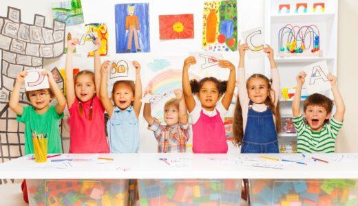 【厳選】子供に習わせて本当に良かったおすすめ習い事ランキング9選